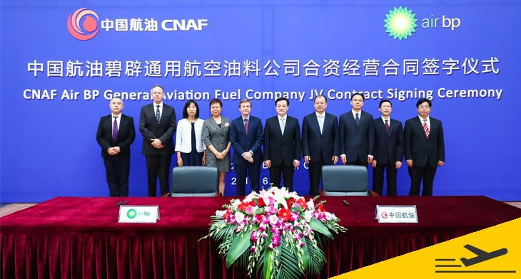 China welcomes expanded partnership between C..